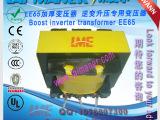 EE55高频变压器立式 频率 20kHz
