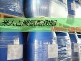 丝印油墨配方成功关键在水性聚氨酯