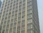 天津站商圈 君临大厦 200平米 精装