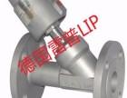 进口不锈钢角座阀 进口不锈钢 蒸汽 气动阀