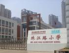 珠江路小学附近盈利中大型托管,合作转让