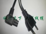 欧规VDE插头电源线 欧式电源线 2*0.75平方