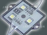 5050led防水模组方形3灯LED帖片式全防水高效节能安装方便