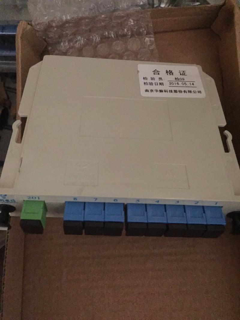 雅安长期回收分光器等通信材料