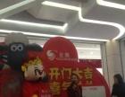 南京较新人偶服装租赁