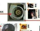 专业清洗修理家用油烟机排烟罩