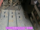 湖北冲孔网厂家供应武汉槽钢冲孔网 可定做