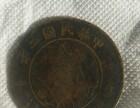 中国古老双旗古币