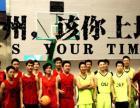 惠州·会展篮球馆