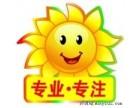 欢迎进入//长春小鸭太阳能(各点中心)售后服务网站电话