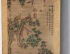 重庆渝北区清代字画免费鉴定