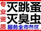 重慶白蟻公司 重慶殺蟲膠餌 重慶工廠滅蟲
