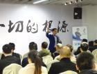 重庆如何拥有好的演说能力哪家培训优惠