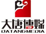 泰安大唐平面外观结构设计 vi设计 标志logo设计公司工业设计