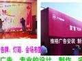 不干胶专业印刷·公司广告牌·写真KT板 名片宣传单