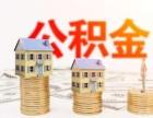 广州银行信用低利�息贷款,公积金贷社�保贷,工薪贷,上班族