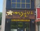 转让韩国料理店