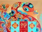 2013灵蛇祈福十二生肖邮票珍藏版