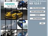 西门子正版NX软件购买