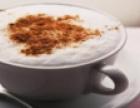 Lindacoffee休闲饮品加盟