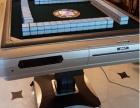重庆观音桥机麻销售,出售麻将机
