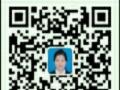 东营资深婚姻家庭及损害赔偿律师张晓莉