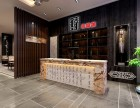 北京草原著名喜蒙羔沙葱羊肉火锅招商加盟