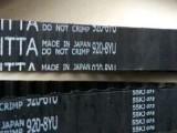 日本NITTA平面带输送皮带