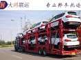 防城港汽车托运物流分公司-专业轿车托运