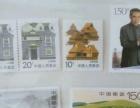 6枚邮票共10元