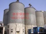 石家庄康城粮油专做大型面粉仓装配式