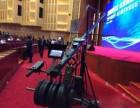哈尔滨年会摄影摄像 网络直播 宣传片 导播摇臂 大合影集体照