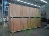 孟津县包装箱 孟津县木制包装箱 孟津县木制包装箱厂家