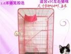 自己家的猫笼子低价出