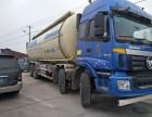 粉粒物料运输半挂罐车干混砂浆运输车豪沃欧曼天龙