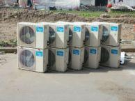 【荐】专业的空调回收公司 空调回收市场