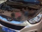 湘潭市区及周边汽车救援搭电换胎送油送水拖车电瓶脱困