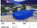 蓝鲸鱼海洋球主题展出租出售