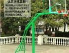 篮球架厂家直销 篮球架价格 篮球架专卖 全国发货