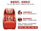 韩尚HS968多功能沙发按摩椅