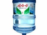 石家庄桥西区桶装水供应 瓶装水批发配送