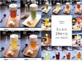 弥茶加盟 重庆茶饮加盟