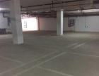 义乌批发城北侧 昌平街东侧 地下室2200平米