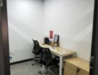长沙芙蓉区可注册写字楼出租 一般纳税人地址挂靠