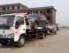 广州周边高速救援 价格多少?