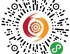 蚌埠小程序注册 蚌埠小程序开发 蚌埠小程序制作 - 点阵营销