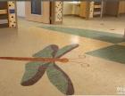 福州塑胶地板商用pvc塑胶卷材 商用地塑 办公室地板