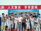 资深篮球教练 洪涛