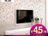 欧式简欧莨苕叶撒金环保无纺布墙纸 卧室客厅电视背景墙 特价壁纸