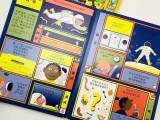 十堰有趣儿童绘本,边玩边成长,给孩子一个多彩童年